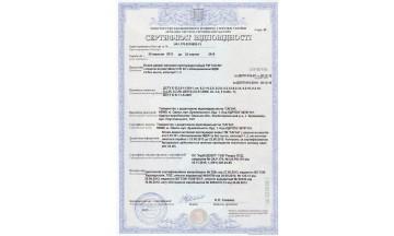 Сертификаты на окна