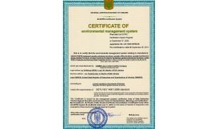 Сертификаты на двери