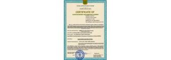 Гарантии и сертификаты