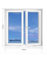 Окно SCHUCO в 9-ти, 12-ти  этажка улучшенка. МП (ПВХ) 1450мм х 1450мм